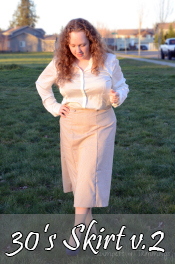 new-skirt-184